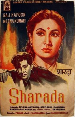 Sharada (1957 film) - Poster