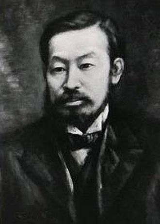 Yoshihara Shigetoshi - Image: Shigetoshi Yoshihara BOJ1