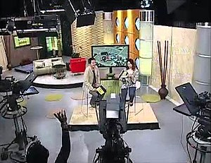 The Filipino Channel - Image: Studio TFC
