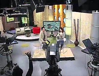 The Filipino Channel - Image: Studio TFC