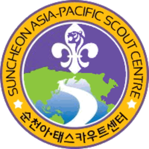 Asia-Pacific Scout Region (World Organization of the Scout Movement) - Suncheon Asia-Pacific Scout Centre.