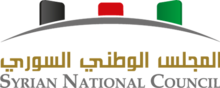 Syrian National Council logo.png
