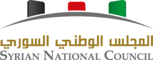 Syrian National Council - Image: Syrian National Council logo