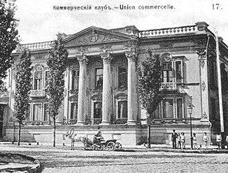 Alferaki Palace - Image: Taganrog 43