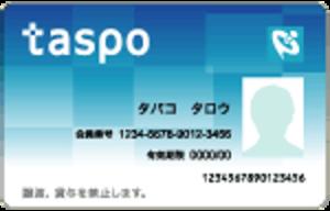 Taspo - Taspo card