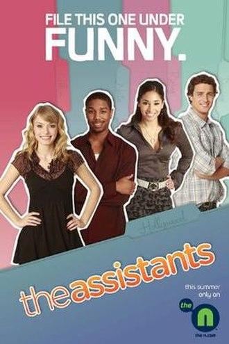 The Assistants - Promotional poster featuring the cast (from left to right), Britt Irvin, Michael B. Jordan, Meaghan Rath and Brendan Penny.