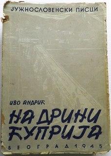 <i>The Bridge on the Drina</i> Historical novel by the writer Ivo Andrić