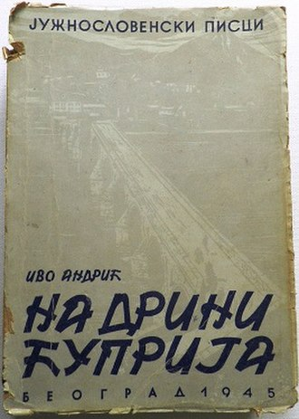 The Bridge on the Drina - First edition cover