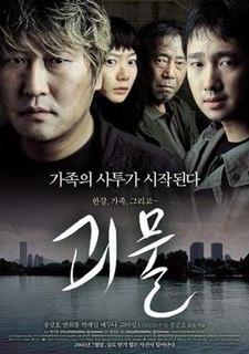 <i>The Host</i> (2006 film) 2006 South Korean monster film