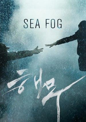 Sea Fog - Promotional poster
