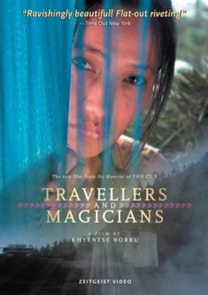 Travellers and Magicians - Travellers and Magicians film poster