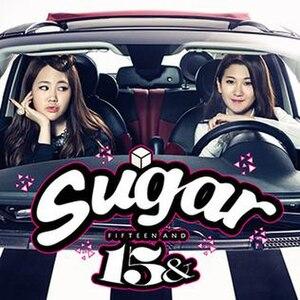 Sugar (15& album) - Image: 15and Sugar