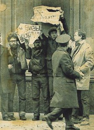 Refusenik - January 10, 1973. Soviet Jewish refuseniks demonstrate in front of the Ministry of Internal Affairs for the right to emigrate to Israel.