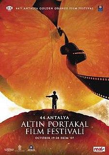 2007 film festival edition