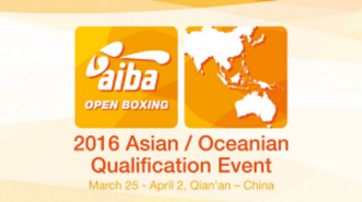 2016 Asia & Oceania Boxing Olympic Qualification Tournament - Image: AIBA 2016 Asia Oceania Olympic Qualifiers Logo