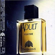 Adult (album).jpeg