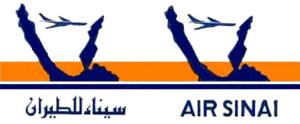Air Sinai - Image: Airsinai