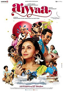 Aiyyaa movie