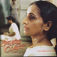 Anntha Rathiya