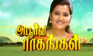 Apoorva Raagangal (TV series) - Image: Apoorva Ragangal serial