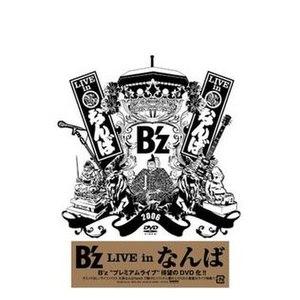 B'z Live in Nanba - Image: B'z LIN