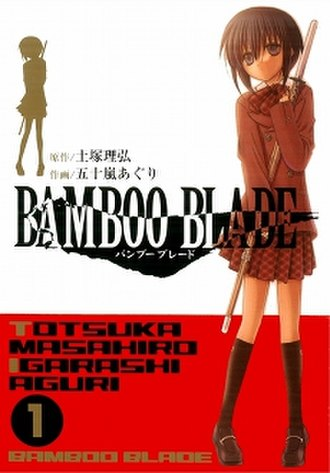 Bamboo Blade - Cover of Bamboo Blade, volume 1 as published by Square Enix