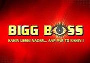 Bigg boss season 1 2006