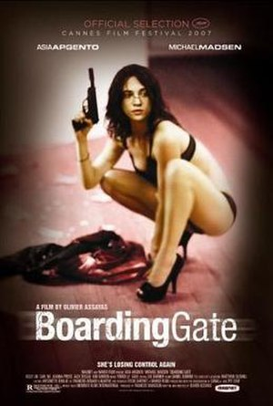 Boarding Gate - English-language release poster