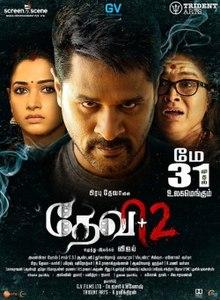 tamiltorrents telugu movies 2017