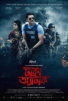 Dhaka Attack First Look Poster.jpg