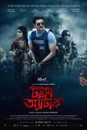 Dhaka Attack - First Look Poster
