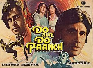 <i>Do Aur Do Paanch</i> 1980 Indian film directed by Rakesh Kumar