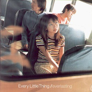 Everlasting (Every Little Thing album) - Image: ELT Everlasting