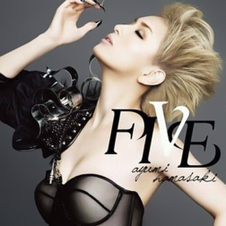 Five (EP) - Image: Fiveminialbum