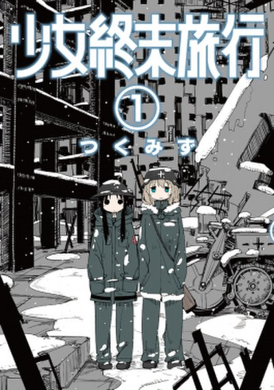 Picture of a TV show: Girls' Last Tour