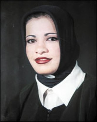 Hanadi Jaradat - Hanadi Jaradat