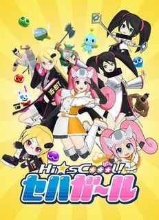 <i>Sega Hard Girls</i> Japanese multimedia project produced in collaboration with ASCII Media Works Dengeki Bunko imprint and video game company Sega