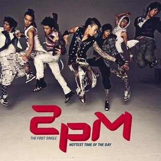 10 Out of 10 (2PM song) - Image: Hottest time of the day