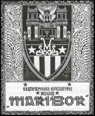 I. SSK Maribor - Club crest