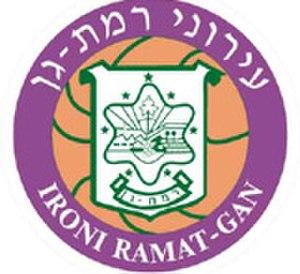 Ironi Ramat Gan - Image: Ironi Ramat Gan