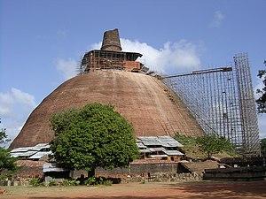 Mahasena of Anuradhapura - The Jethavana stupa