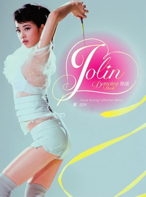 Dancing Diva - Image: Jolin Dancing Diva