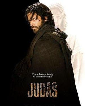 Judas (2004 film) - Image: Judas 2004