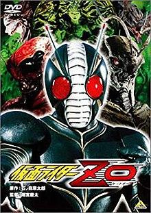Kamen Rider Zo Wikipedia
