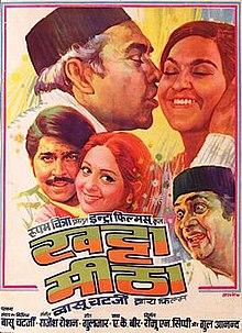 Khatta Meetha  (1978) SL DM - Ashok Kumar, Rakesh Roshan, Bindiya Goswami, Deven Verma, Pradeep Kumar, Preeti Ganguli, Pearl Padamsee, Kesto Mukherjee, David, Piloo Wadia