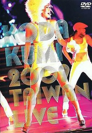 2009 Taiwan Live - Image: Koda Kumi 2009 Taiwan Live