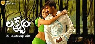 <i>Lakshyam</i> (2007 film) 2007 Indian film