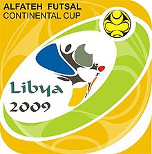 42b879ef1 2009 Al-Fateh Confederations Futsal Cup - Image  Liby alfateh conf logo