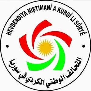 Kurdish National Alliance in Syria - Image: Logo of the Kurdish National Alliance in Syria