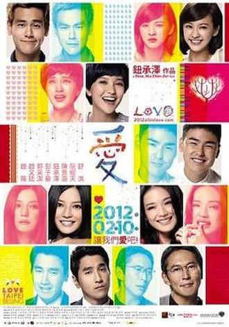 Love (2012 film) - Taiwan poster